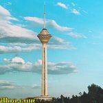 منطقه 1 تهران رو کامل بشناسید 09116392262