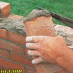 دیوار دوجداره چیست و چه مزایایی دارد؟